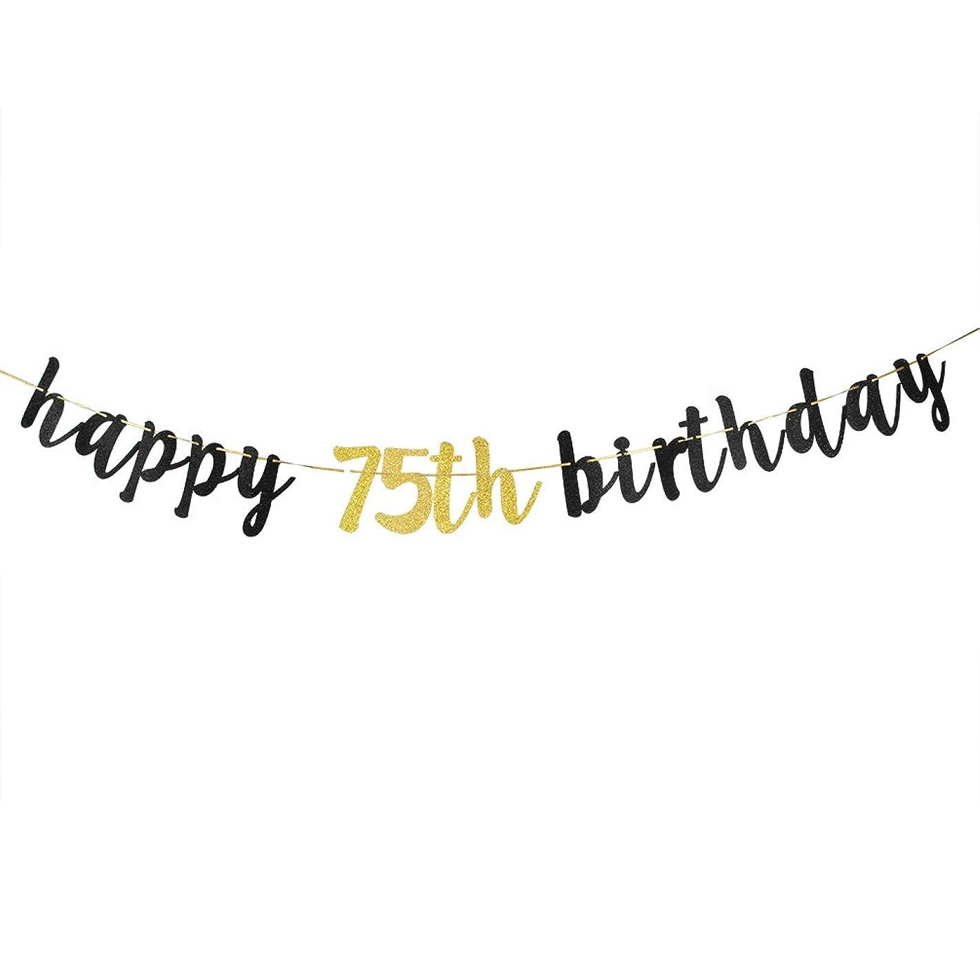Happy 75th Birthday Banner, Black Glitter 75th Birthday Party Decoration Sign