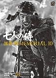 黒澤明MEMORIAL10 4:7人の侍 (小学館DVD&BOOK)