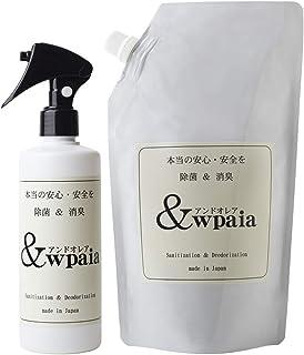 &wpaia アンドオレア 300ml+600ml 除菌 消臭 除菌消臭スプレー 安心 安全 赤ちゃん 次亜塩素酸水