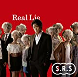 Real Lie 歌詞