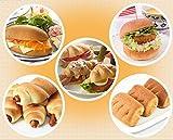 低糖質 特盛りお買い得セット(ロールパン クロワッサン 大豆パン ウインナーロールパン デニッシュチョコあんぱん) 糖質オフ 糖質制限 低糖パン 低糖質パン 糖質 食品 糖質カット 健康食品 健康 低糖工房 糖質制限におすすめ!低糖質パン