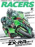 RACERS - レーサーズ - Vol.57 - kawasaki MotoGP ZX-RR - (サンエイムック)