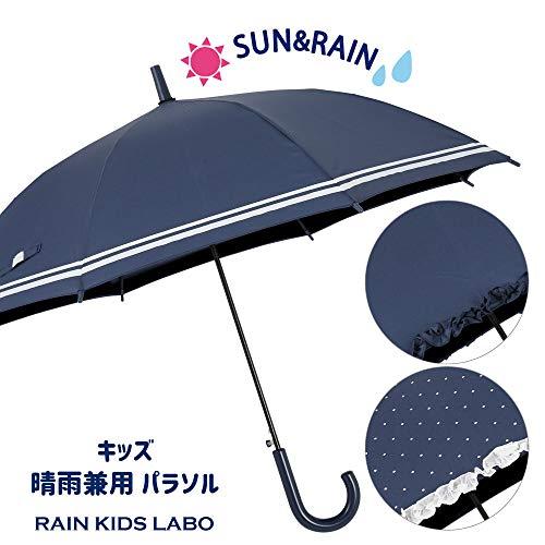 キッズ用の晴雨兼用傘です。50cmサイズで、3柄展開。シンプルな紺色の傘は、通学用としても人気があります。ワンタッチで開くジャンプ式。グラスファイバーの骨を採用しているので、軽くて丈夫さもあり、長時間さしても疲れにくい仕様です。
