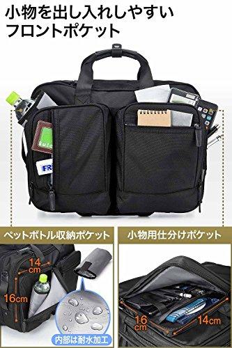 SANWASUPPLY(サンワサプライ)『ビジネスキャリーバッグ(200-BAGCR002)』