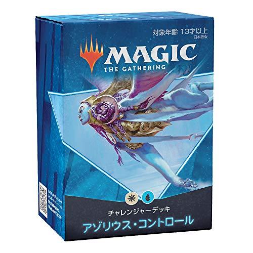 MTG マジック:ザ・ギャザリング チャレンジャーデッキ 2021 日本語版A