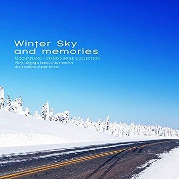 겨울 하늘 그리고 추억