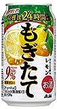 アサヒ もぎたて まるごと搾りレモン 350ml 24缶