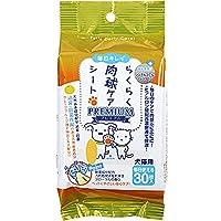 【セット販売】らくらく肉球ケアシート プレミアム 30枚×2コ