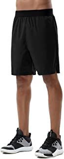 Super Lightweight Mens Workout Shorts Quick Dry Unlined Athletic Gym Running Pace Shorts for Training