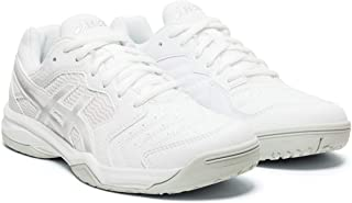 Gel-Dedicate 6 Women's Tennis Shoes