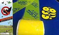 カラスよけグッズ「SARABAカラスくん」テープ6m+ステッカー3枚入り (カラス対策/カラス撃退)