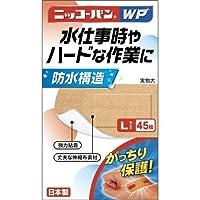 ニッコーバンWP No509 L-45枚