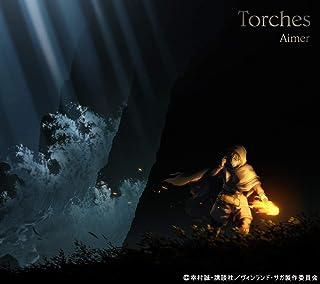 (初回プレス特典付き)Torches (期間限定盤) (DVD付) (Aimer Hall Tour 19/20 チケット先行応募受付ID封入)
