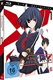 Armed Girl's Machiavellism - Vol.1 - [Blu-ray]