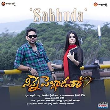Sakhuda (feat. Spandhana Puppala)