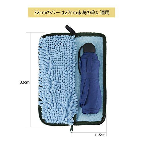 『Vanwalk®吸水傘カバー(32cm×11.5cm, タータンチェック1)』の4枚目の画像