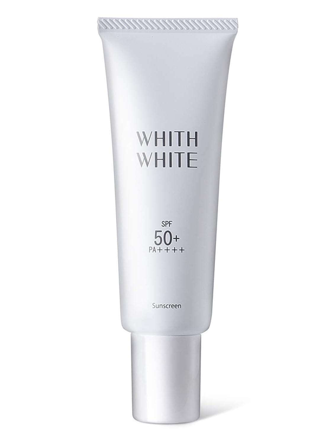 大事にするカルシウム物理的な【UVケア SPF50 + PA ++++ 】 フィス ホワイト 日焼け止め クリーム 「 コラーゲン ヒアルロン酸 配合」50g