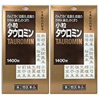 【第2類医薬品】小粒タウロミン 1400錠 ×2
