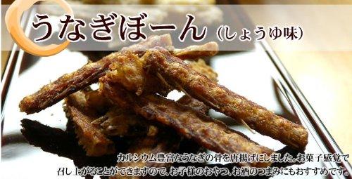 浜名湖山吹 うなぎぼーん(醤油味) 1袋