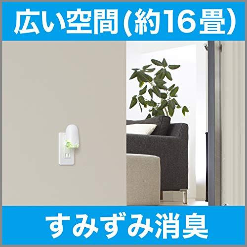 消臭力プラグタイプ部屋用本体ホワイトフローラルの香り20ml部屋玄関リビング消臭剤消臭芳香剤