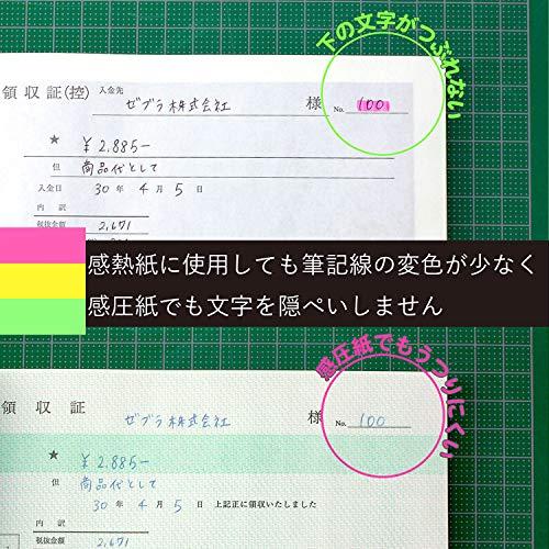『ゼブラ 蛍光ペン オプテックスケア 緑 10本 B-WKCR1-G』の6枚目の画像