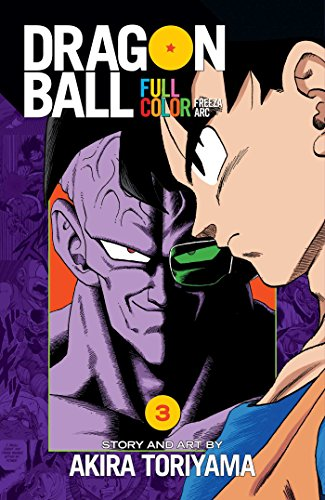 Dragon Ball Full Color Freeza Arc Volume 3