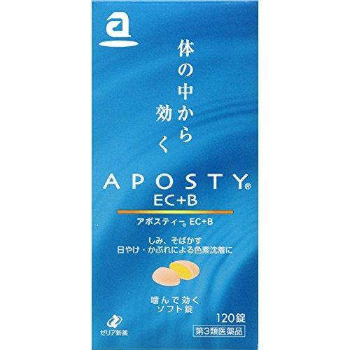【第3類医薬品】アポスティーEC+B 120錠