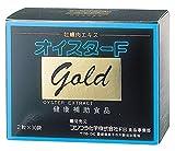 フジワラ化学 オイスターFゴールド(2粒*30袋入)