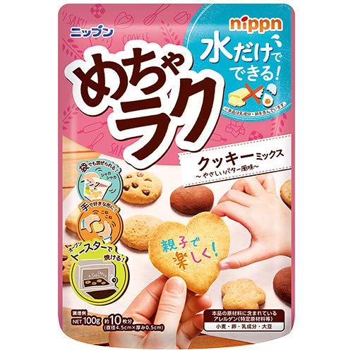日本製粉 ニップン めちゃラク クッキーミックス 100g×16袋入