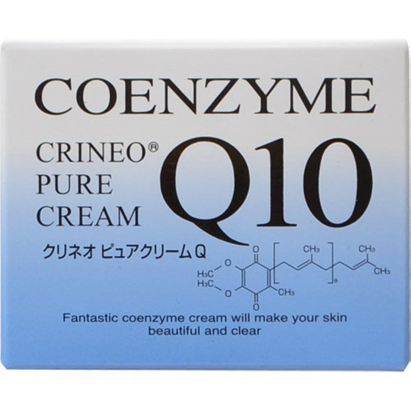 敬意シフト傾いたクリネオ ピュアクリームQ コエンザイムQ10を配合した浸透型の保湿クリーム
