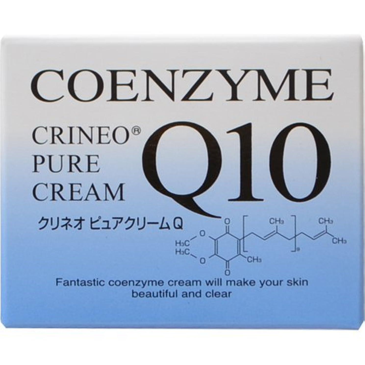 腐敗スーツクリップ蝶クリネオ ピュアクリームQ コエンザイムQ10を配合した浸透型の保湿クリーム