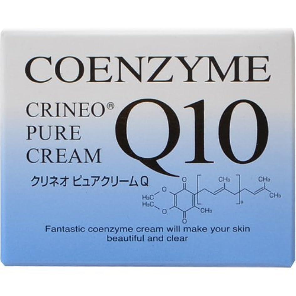 バリケード判定精度クリネオ ピュアクリームQ コエンザイムQ10を配合した浸透型の保湿クリーム