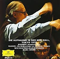 Schubert: Symphony No 9 by Schubert (2013-02-26)