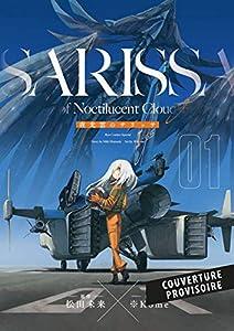 Sarissa of Noctilucent Cloud Pack découverte Tomes 1 & 2