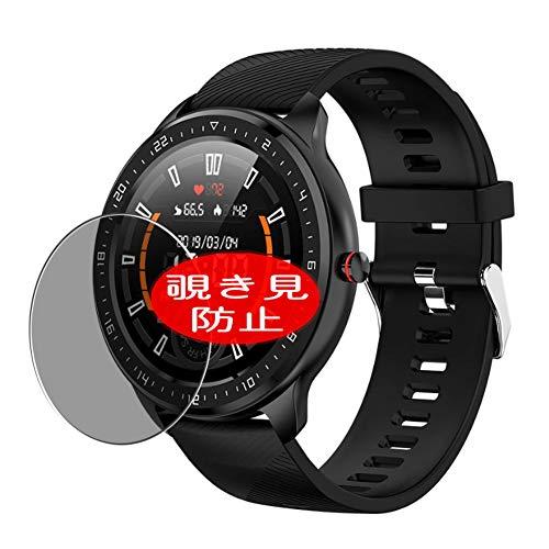 VacFun Anti Espia Protector de Pantalla Compatible con COLMI Z06 Smartwatch Smart Watch, Screen Protector Filtro de Privacidad(Not Cristal Templado) Película Protectora