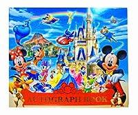 サイン帳 東京ディズニーリゾート ミッキー&フレンズ柄のサイン帳 おみやげ(マーカー付き)