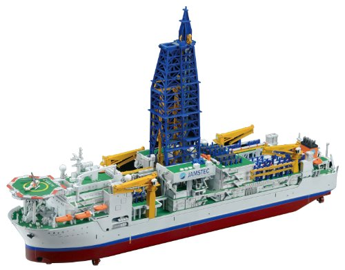 Bandai Hobby Scale 1/700 Scientific Deep Sea Drilling Vessel Chikyu Exploring Lab Series