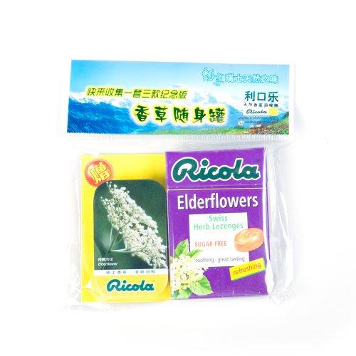 Ricola Sugar-Free Elderflower Swiss Herbal Sweets 20 Boxes