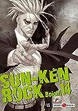 Sun-Ken Rock - Vol. 14