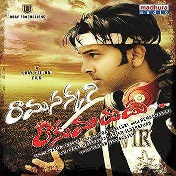 Ramasakkani Rakumarudu (Original Motion Picture Soundtrack)