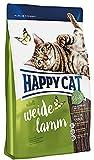 ハッピーキャット スプリーム ワイデ ラム(牧畜のラム) 全猫種 成猫用 お腹の弱い愛猫に配慮 魚不使用 300g