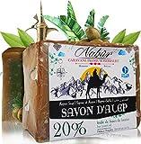 Savon Laurier Savons d'Alp 80% Huile d'olive + 20% Huile de Laurier 3-en-1 Fait à la main - Vegan Friendly Hydratant, Extra-Doux, Masque visage, Corps, Shampoing Solide … (1 Savon)