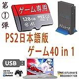 パンドラボックス PS2 40 in 1 sd card linux アーケードキャビネットゲームボックス モニター向け