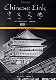 Student Activities Manual for Chinese Link: Intermediate Chinese, Level 2/Part 1