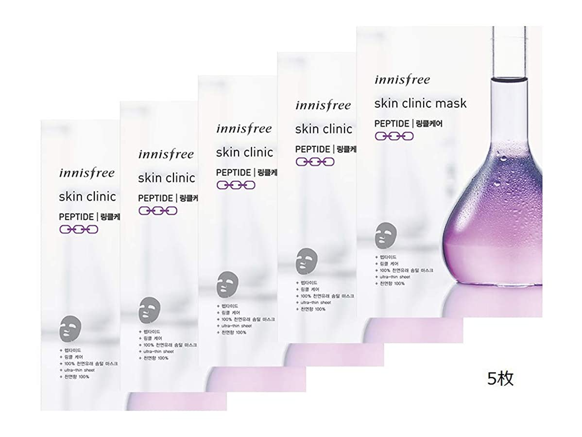 散歩推進、動かす橋[イニスフリー] innisfree [スキンクリニックマスク- ペプチド(20ml) x 5枚] Skin Clinic Mask - Peptide (20ml) x 5 sheets [海外直送品]