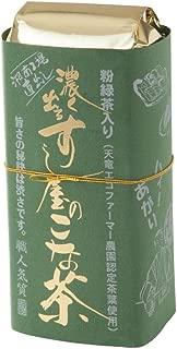 Sushi Bar Green Tea Konacha, 250g (8.81oz) (Japanese Green Tea Powder)