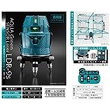 山真製鋸(YAMASHIN) アクアグリーンセンサーレーザー墨出し器 (本体+三脚)タイプ LDR-9s-T (垂直4・水平4ライン・地墨照射)