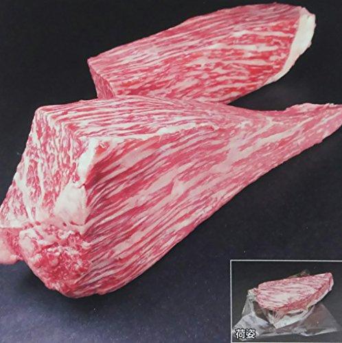 黒毛和牛 牛肉 上もも肉 ブロック ( A4〜A5クラス ) 約1kg 前後 真空