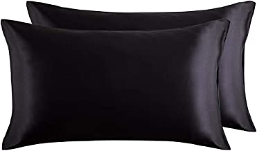 HASTHIP® Satin Pillowcases for Hair and Skin, 2X Silky Soft Satin Standard Pillow Cushion Cover Pillowcase Bed Decor (50 x 75 cm), Black