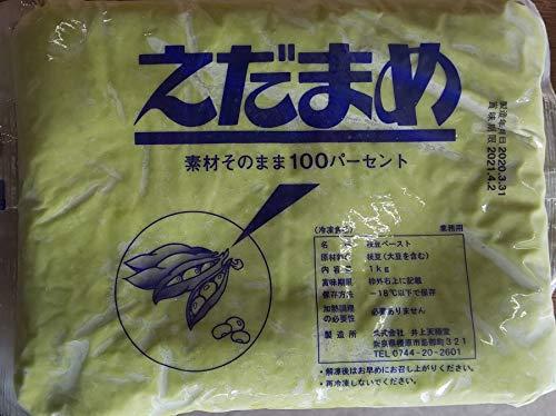 井上 枝豆ペースト 100% 1kg×10P えだ豆 えだまめ